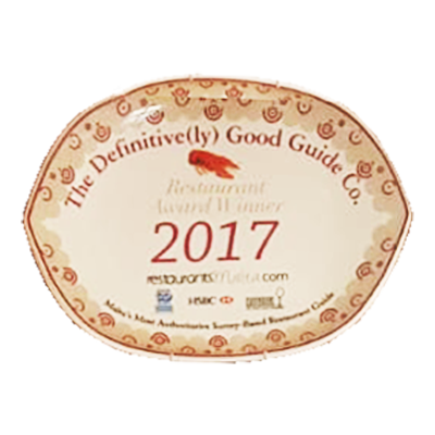 the good guide 2017
